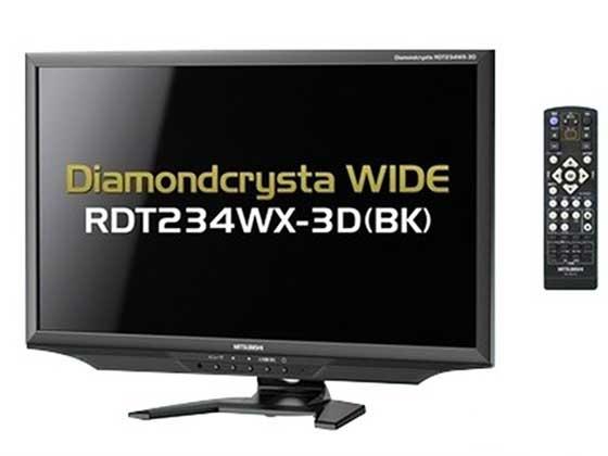三菱RDT234WX-3D
