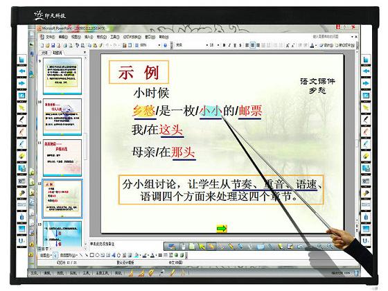 印天DV-8086/DV-9095M