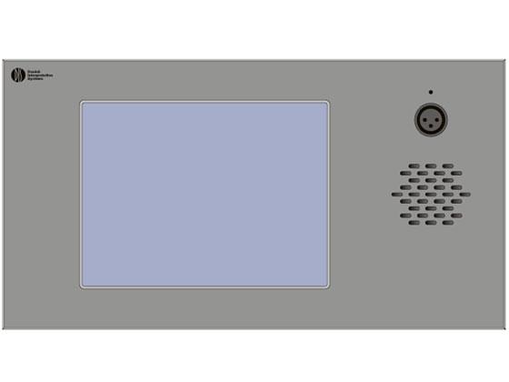 中央电视台新台址新闻演播室景区背景大屏系统 外语频道演