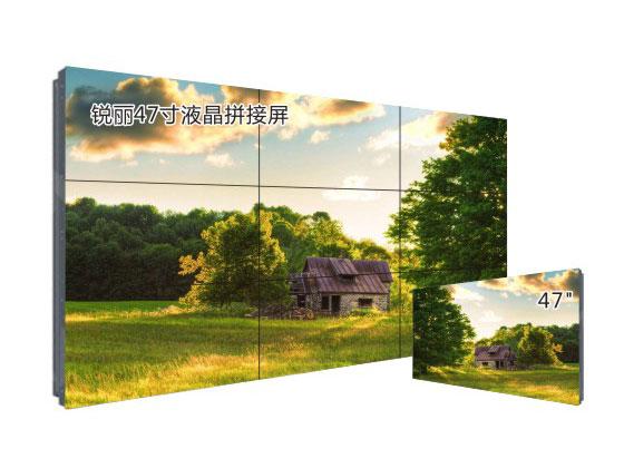 锐丽RLCD-470P01-H