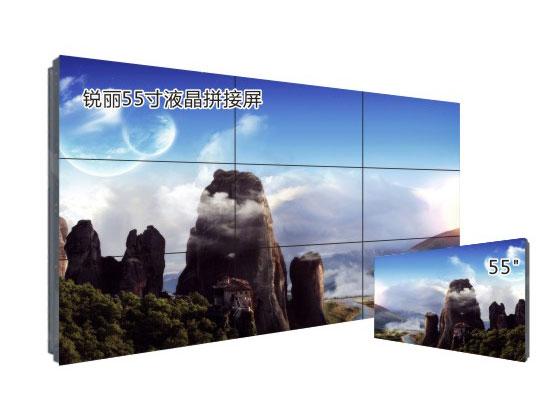 锐丽RLCD-550P03-L