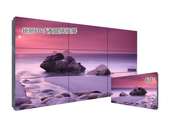 锐丽RLCD-600P03