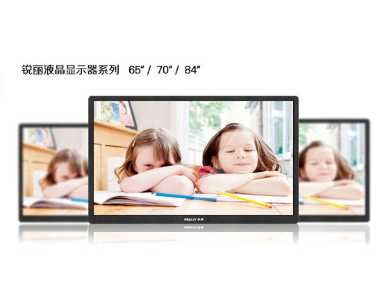 锐丽RLCD-650S01