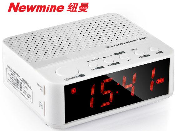 纽曼(Newmine)无线蓝牙闹钟音箱BC-01