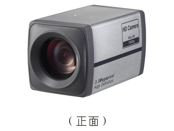 HQ20x-SDI非编高清一体化摄像机