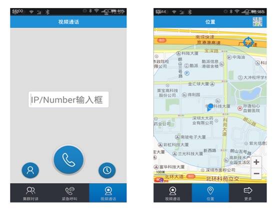 捷视飞通易指挥 智能移动客户端(Android版)