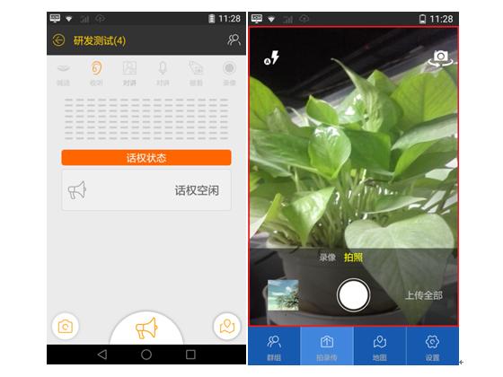 捷视飞通MT600移动智能软终端(Android版)
