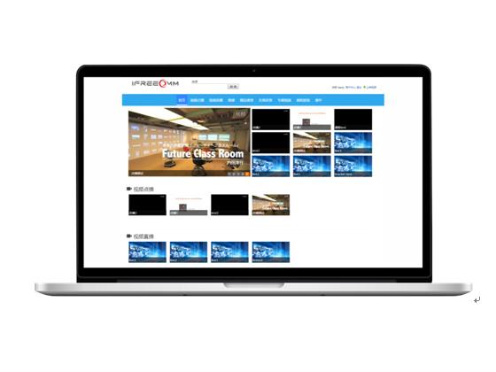 [捷视飞通]iView教育资源云平台