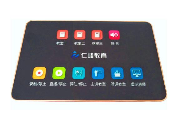 仁峰一键启动键盘BK810