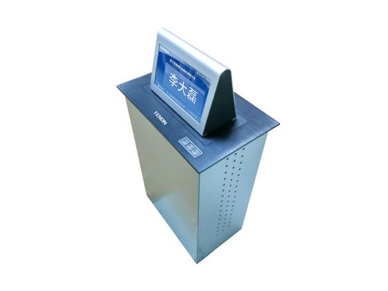 腾中电子桌牌升降器