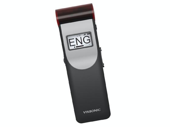 [VISSONIC议朗]VIS-VLI703A-32红外无线会议系统单元