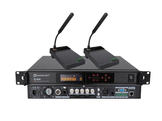 力卡电子CS-302有线专业型会议讨论系统