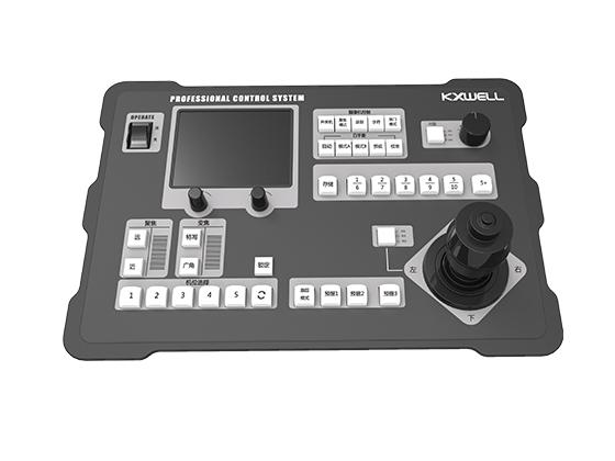 [KXWELL]KX-RP8705广播级控制器