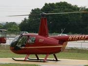 安保直升机随时待命